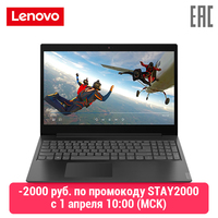 "Laptop Lenovo IdeaPad L340 15API 15 6 ""FHD/Ryzen 3 3200U/4 GB/500 GB/ noODD/wiFi/BT/Win10/Granit Schwarz [81LW005BRU]-in Laptops aus Computer und Büro bei"