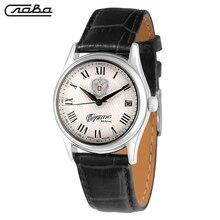 Наручные механические часы Слава Премьер 1500946/300-NH15 унисекс