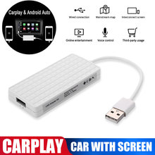 Vehemo cable Carplay USB Android Auto Dongle Apple CarPlay para Android pantalla macho y reproductor de navegador caja de enlace