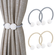 2 Pcs Exquisite Pearl Curtain Tie Rings Buckles Magnetic Clasp Tieback Fashionable Curtains Clips Holders Accessories