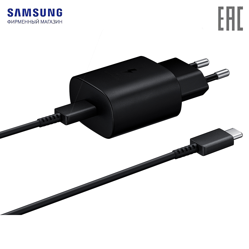Chargers <font><b>SAMSUNG</b></font> EP-TA800XBEGRU Consumer Electronics Accessories & Parts network charger charging for mobile phone <font><b>USB</b></font> Type-<font><b>C</b></font> image