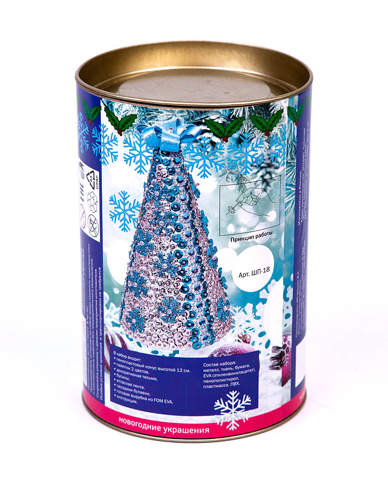 Set for creativity Christmas tree from sequins, Blue Magic Workshop shp-20