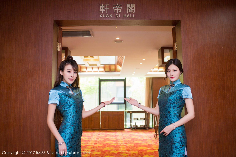 名人战32强赛将打响:柯洁对阵童梦成谢科VS周睿羊ef=
