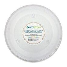 Тарелка Eurokitchen для микроволновой печи LG MS-2043DAR