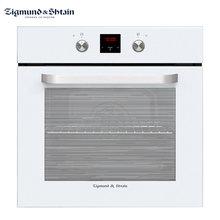 Электрический духовой шкаф Zigmund& Shtain EN 120.512 W