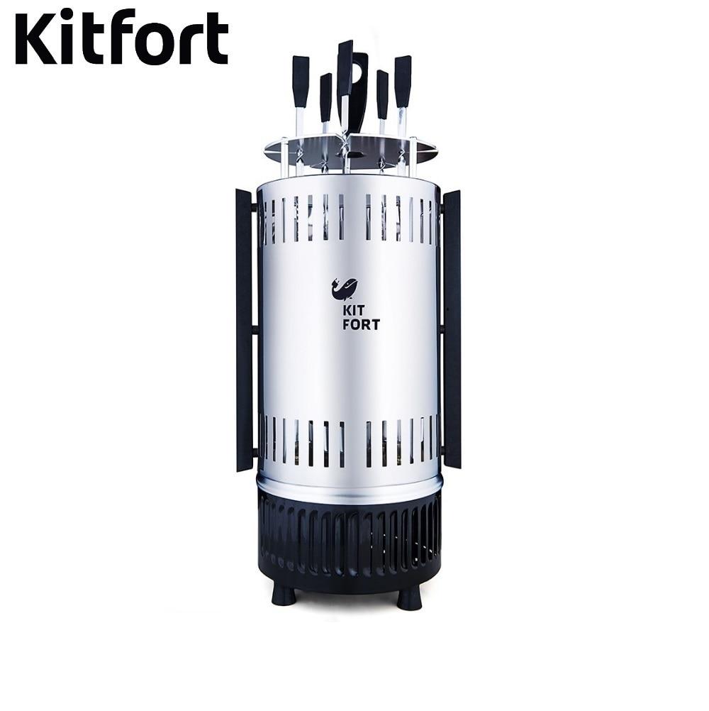Elektroshashlychnitsy Kitfort KT-1405 Skewers with electronic KITFOR home kitchen appliances Elektroshashlychnitsy home kitfort kt 1405