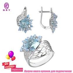 Бижутерия QSY комплекты для женщин.Красивые женские серьги с камнями. Большое широкое кольцо с цветком из циркона голубого цвета