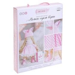 3299329 Интерьерная кукла «Корни», набор для шитья, 18,9*22,5*2,5 см
