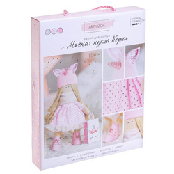 3299329 interior doll roots, sewing kit, 18,9*22,5*2,5 cm