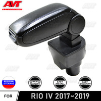 For Kia Rio IV 2017-2019 car armrest central console leather storage box content decor interior accessories car styling