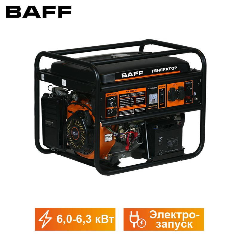 Gasoline Electric Generator GB 6500EC, ELECTRIC START, 6.3kWt, Continuous Operation Time 8h, Engine Volume 407 Cc/cm