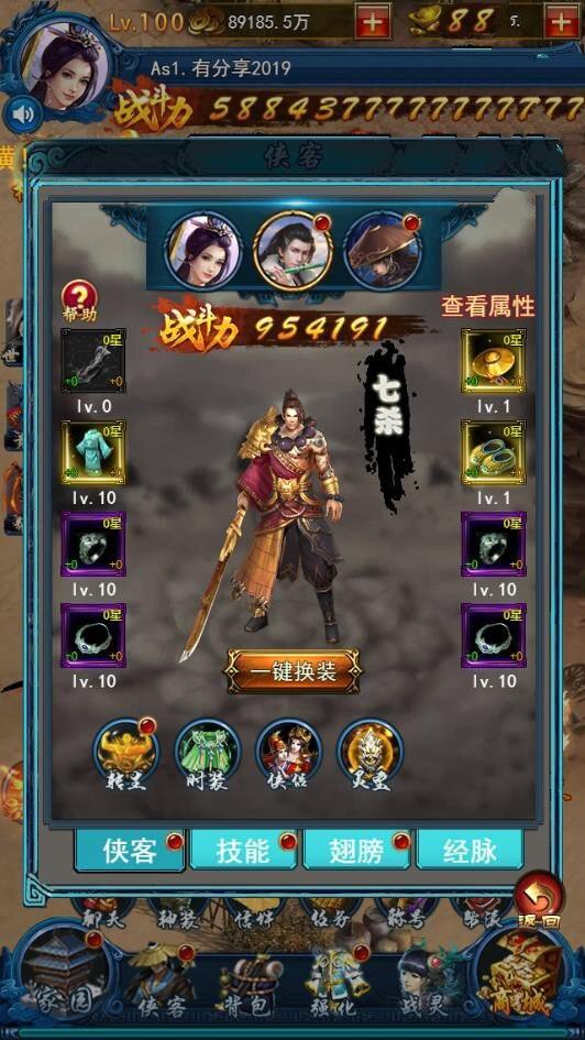 龙女传奇H5【小骨传奇H5】最新终结版一键端+游戏后台附带外网教程