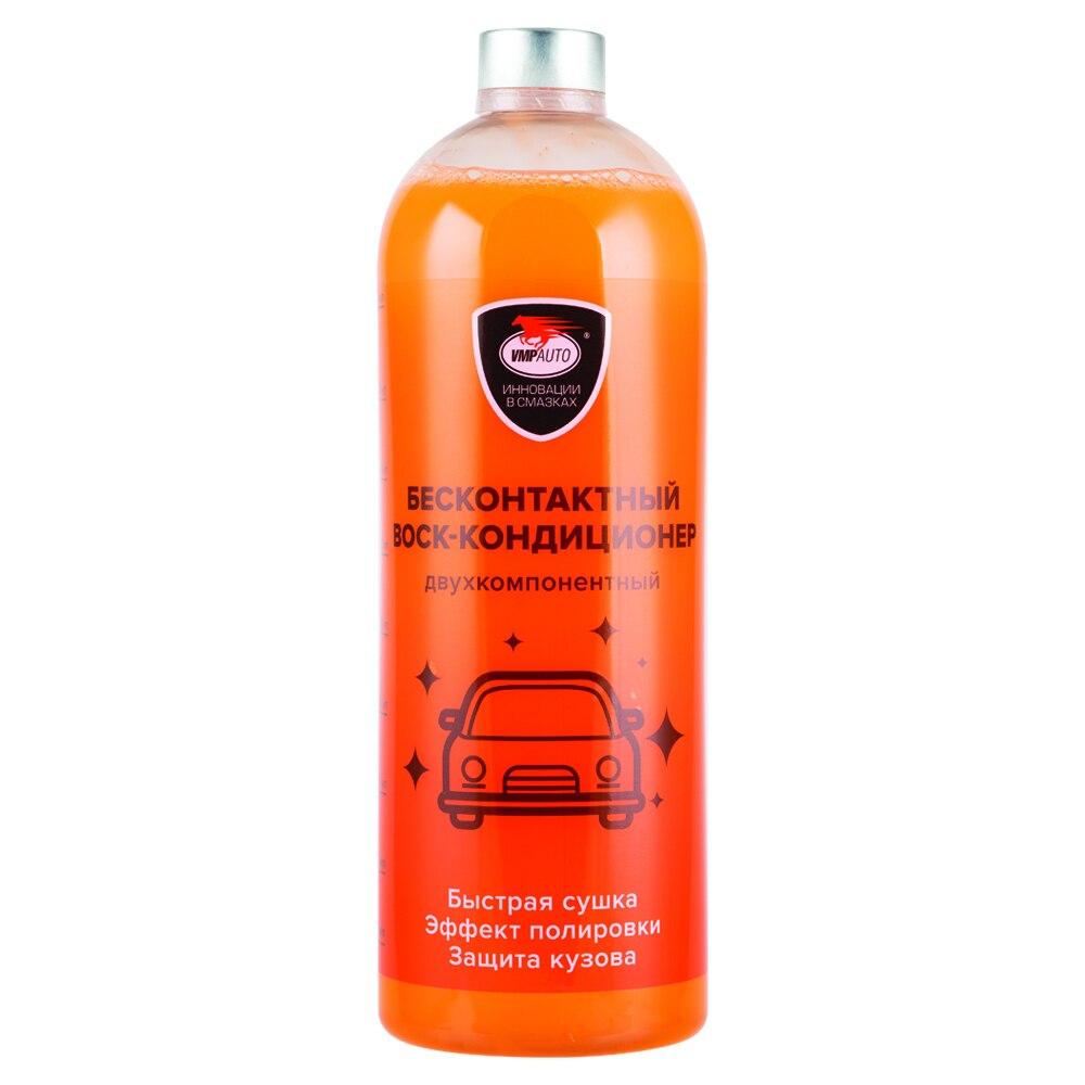 Quick Wax Vmpauto With тефлоном 1L (bottle). New Technology Super. Fast Shipping. Stunning Result!