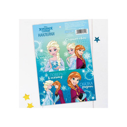 Stickers frozen Believe in Miracles, Cold Heart