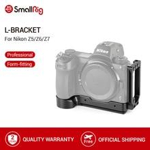 SmallRig L סוגר צלחת עבור ניקון z5 /Z6 / Z7 מצלמה Arca שוויצרי תקן L צלחת הרכבה צד צלחת Baseplate  2258