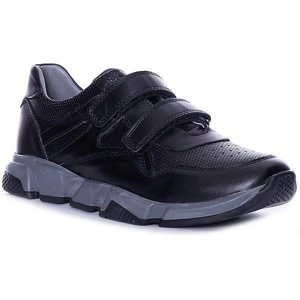 Демисезонные ботинки Tiflani