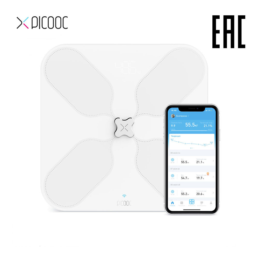 Smart Scale Picooc S3 Wi-Fi Bluetooth Fitness Body Fat Index Health Water Floor Electronic Bathroom Test Glass Digital LCD