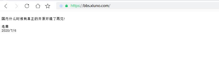 一款轻论坛产品 修罗开源轻论坛程序,Xiuno落幕!
