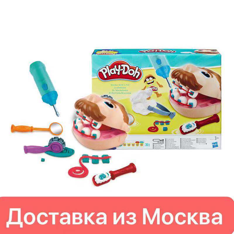 Play Doh Doctor's Toys For Children, Role-playing Games, Dentist's Toy, Teeth Check, Model, Set, Medical Kit, Role-playing Games