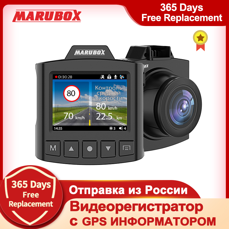 Marubox-Cámara de salpicadero para coche, grabadora de ángulo de 150 grados, GPS, voz rusa, Detector de Radar, DVR, Full HD, IPS, giratoria, sensor G, M340GPS