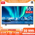 TV 55 inch TV TCL 55P615 4K UHD Smart TV