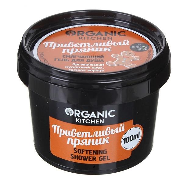 Organic Shop Softening Shower Gel