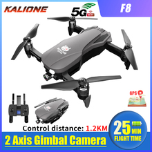 F8 Drone 4K 5G WIFI GPS Drones with Camera HD Anti shake Gim