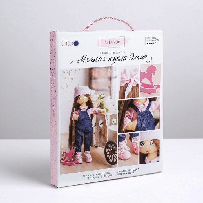 "Set For Sewing Textile Doll Art Pattern 3548671 Interior Doll ""Emma"""