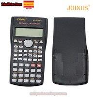 JOINUS®Научный калькулятор 2 инженерные линии подходящие совместимые школы и бизнес