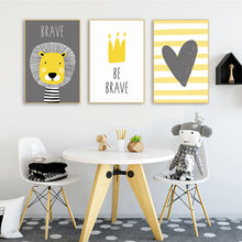 Brave Lion Crown Sweet Heart Nursery Poster Wall Art Canvas Painting Pop Print Pictures Baby Gift Kids Room Home Decorative(China)