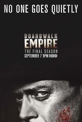 大西洋帝国 第五季