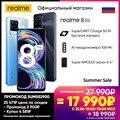 Смартфон realme 8pro 6+128ГБ [AI-квадрокамера 108 Мп, SuperDART Charge 50 Вт Быстрая зарядка]