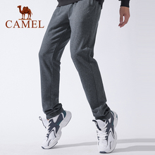 CAMEL Gray Black Sweatpants for Men 2020 Autumn Sport Pants Drawstring Adjustable Fitness Trousers Casual Running Pants