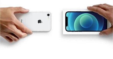 iPhone 11全系列涨价 第1张