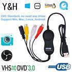 Y&H USB2.0 UVC Game ...
