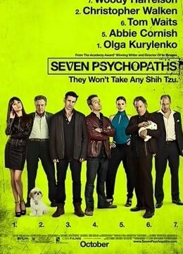 七个神经病的海报