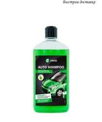 Автошампунь Auto Shampoo с ароматом яблока/апельсина (флакон 500 мл)