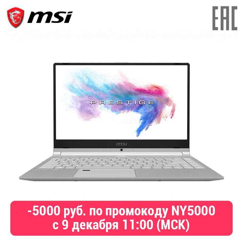 Laptop MSI PS42 8MO-432RU 14