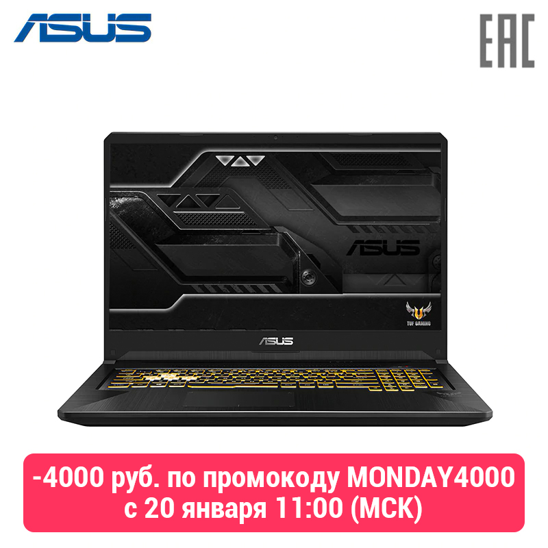 "Laptop ASUS FX705DU AMD Ryzen 7 3750 H/8 GB/1 TB + 256G SSD/17.3 ""FHD/GTX 1660Ti 6 GB/WiFi/No OS Black (90NR0281-M01550)"