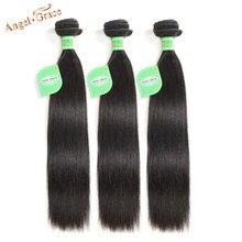 Tissage en lot brésilien Remy lisse 3/4 naturel – Angel Grace, 30 32 34 pouces, Extensions de cheveux, lots de 1/100%