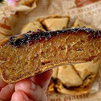 免打发搅一搅就能做的红糖烤年糕的做法图解12