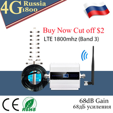 1800 cellular booster gsm repeater dcs 4g lte Mobile Signal Booster signal Cellular Amplifier