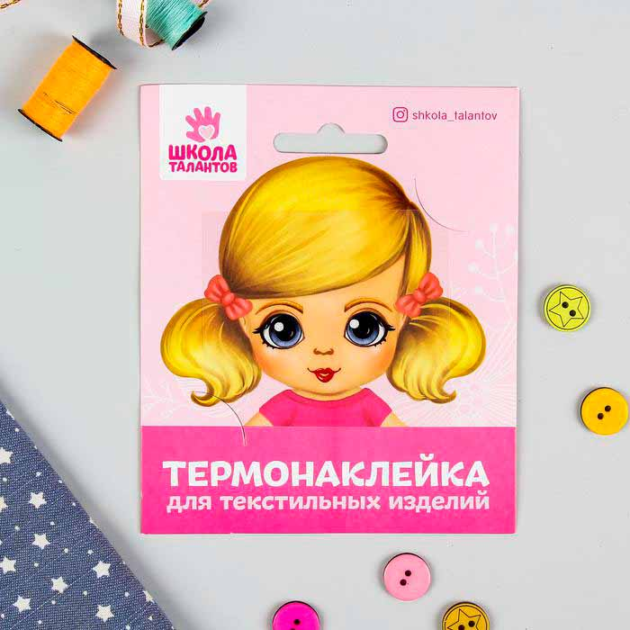 4050096 Thermal Sticker For Textile Decoration 'doll Varvara', 6,5*6,3 Cm