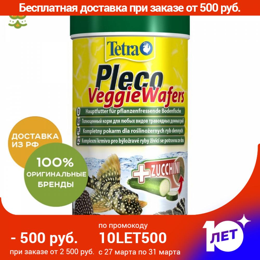 Tetra Pleco Veggie Wafers (plates) For Feed On The Bottom Of Fish, 250 Ml.