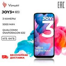 Vsmart Смартфон Joy 3+ 4/64 GB, NFC [Ростест, Быстрая доставка из России, Официальная гарантия]