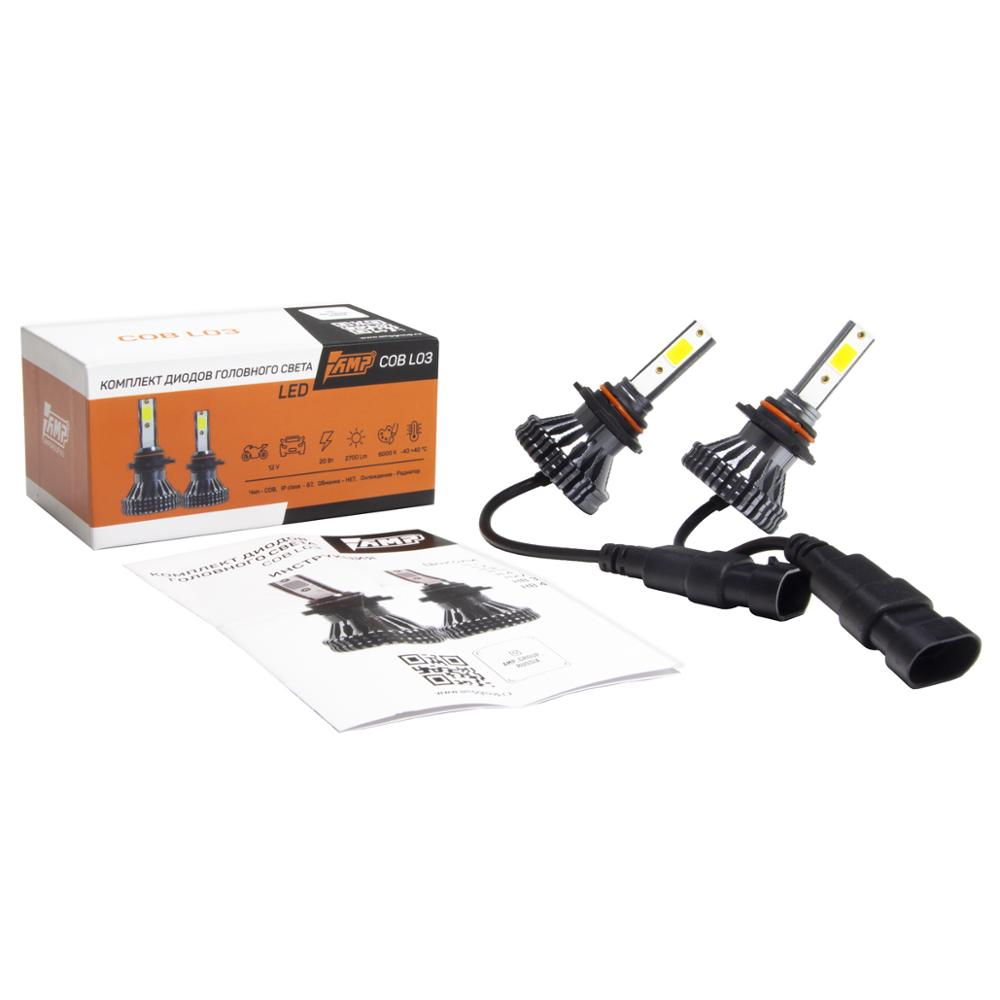 Светодиод головного света AMP COB L03 12V H4 H7 9003 H11 H1 H3 H8 H9 880 9005 9006 20 Вт 2700 лм