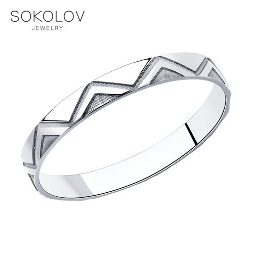 Sokolov Silver Ring, Fashion Jewelry, 925, Women's/men's, Male/female, Women's Male