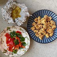 新年拿手菜—菠萝咕咾肉的做法图解8