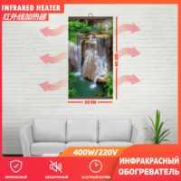Cachoeira flexível da parede do aquecedor flexible waterfall waterfall 400 448/2 w (ee) (k)
