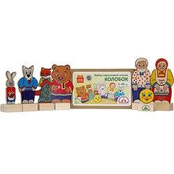 Set voor marionet theater Krasnokamskiy speelgoed Tekens ska